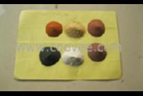 供應彩砂價格,彩砂廠家-鵬顯礦產品加工廠批發銷售