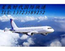 東莞快遞到美國FBA亞馬遜國際快遞專線